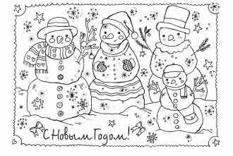 раскраска новогодние снеговики распечатать бесплатно ...