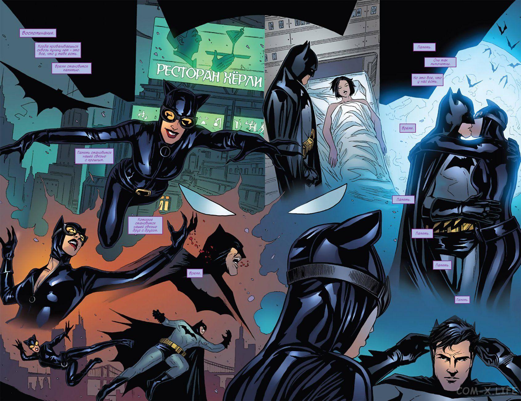 Читать Gotham City Sirens / Готэмские Сирены > # 18 онлайн на русском…
