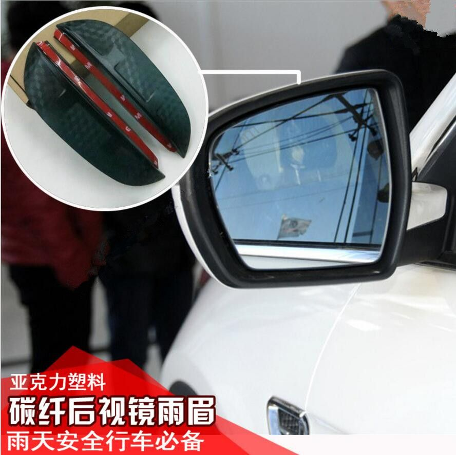 2pcs Set Car Styling Rearview Mirror Rain Eyebrow Side Shine Cover Stickers Case For Nissan X Trail 2014 2015 201 Exterior Accessories Car Set Rear View Mirror