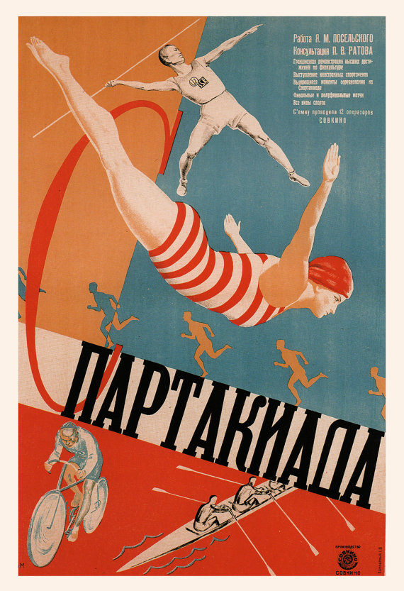 RUSSIAN AVANT GARDE Poster - Russian Sports Poster - Soviet Constructivism Art, High Quality Reproduction, Movie Art Print #filmposters