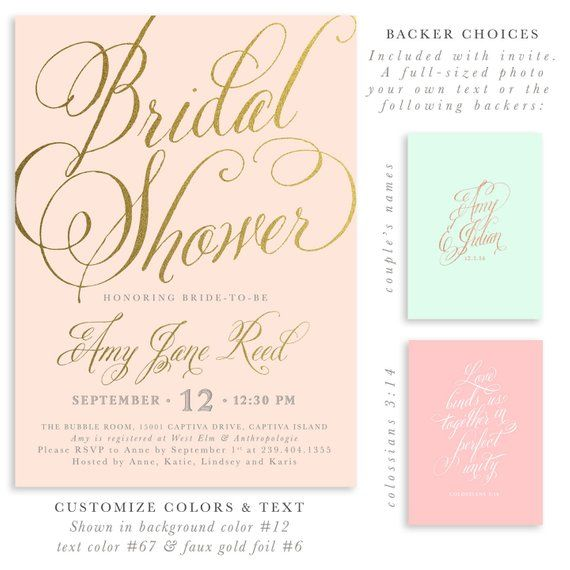 Amy Bridal Shower Invitation Design Your Own Invite Any Color Or Gold Silver Glitters Foil