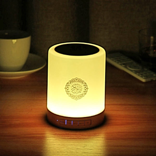 Blessing Quran Lamp Digital Speaker Safaspace Quran Speaker Lamp