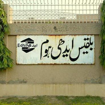 Bilquis Edhi Home (Township), Lahore | Lahore | Home decor