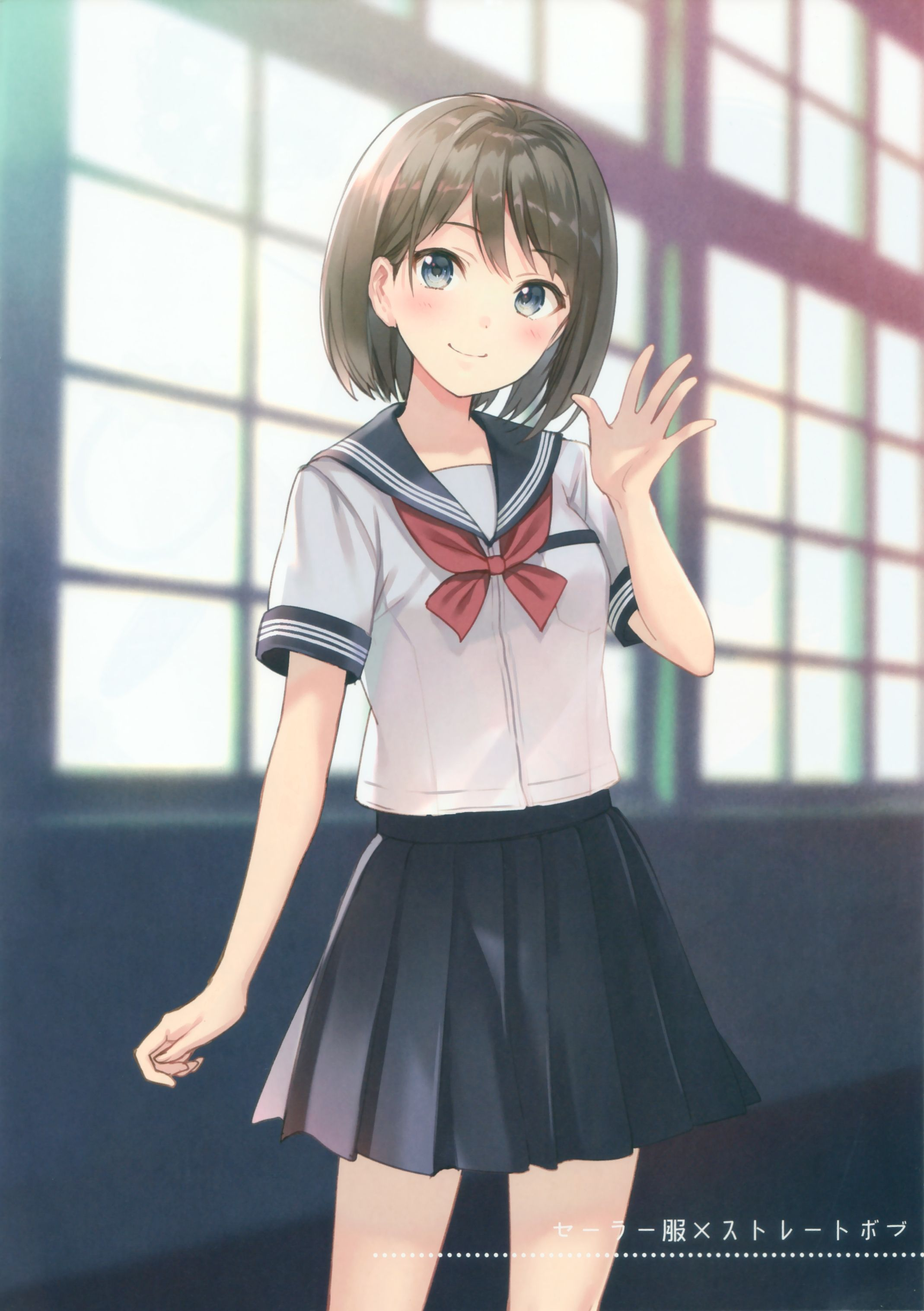 Anime Girl School Uniform Smiling Anime