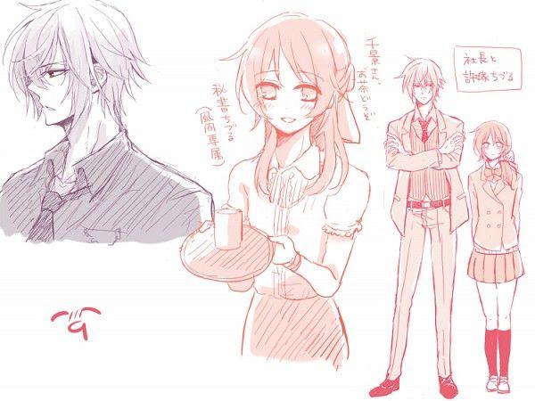 Tags: Knee High Socks, Hakuouki Shinsengumi Kitan, IDEA FACTORY, Yukimura Chizuru, Chikage Kazama, Crossed Arms