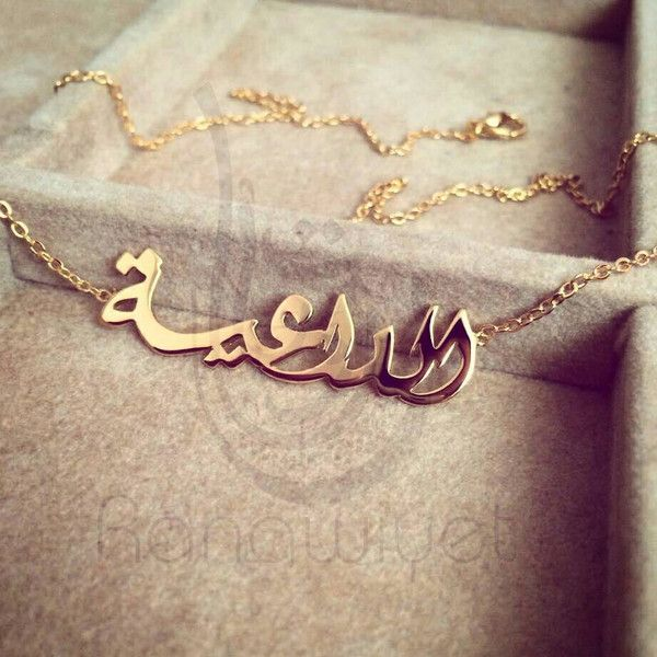 real chains plate stacked necklaces plates edt solid name doublename free women chain single jewelry two high men with lovejewelrybyjenny polished personalized gold