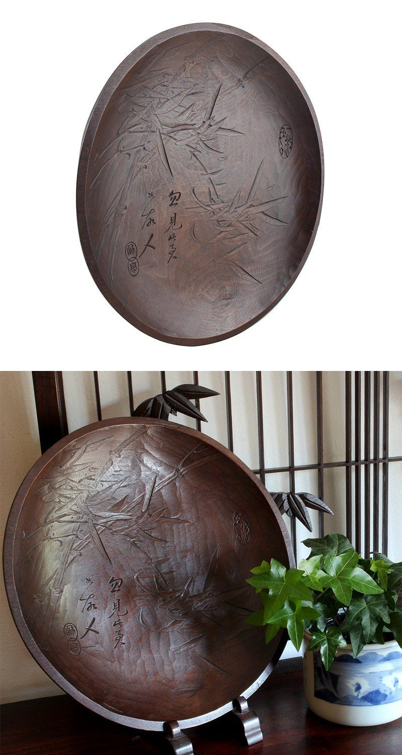 Japanese Antiques Bamboo Wood Plate Asian Decor Japanese Wall Art