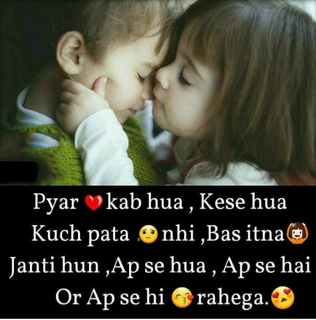 Ek Samay Mai To Tera Dj Song Download: Sorry Mat Bola Kar Tu Jaan Dur He To Kay Ni Jaan Mere Lolipop