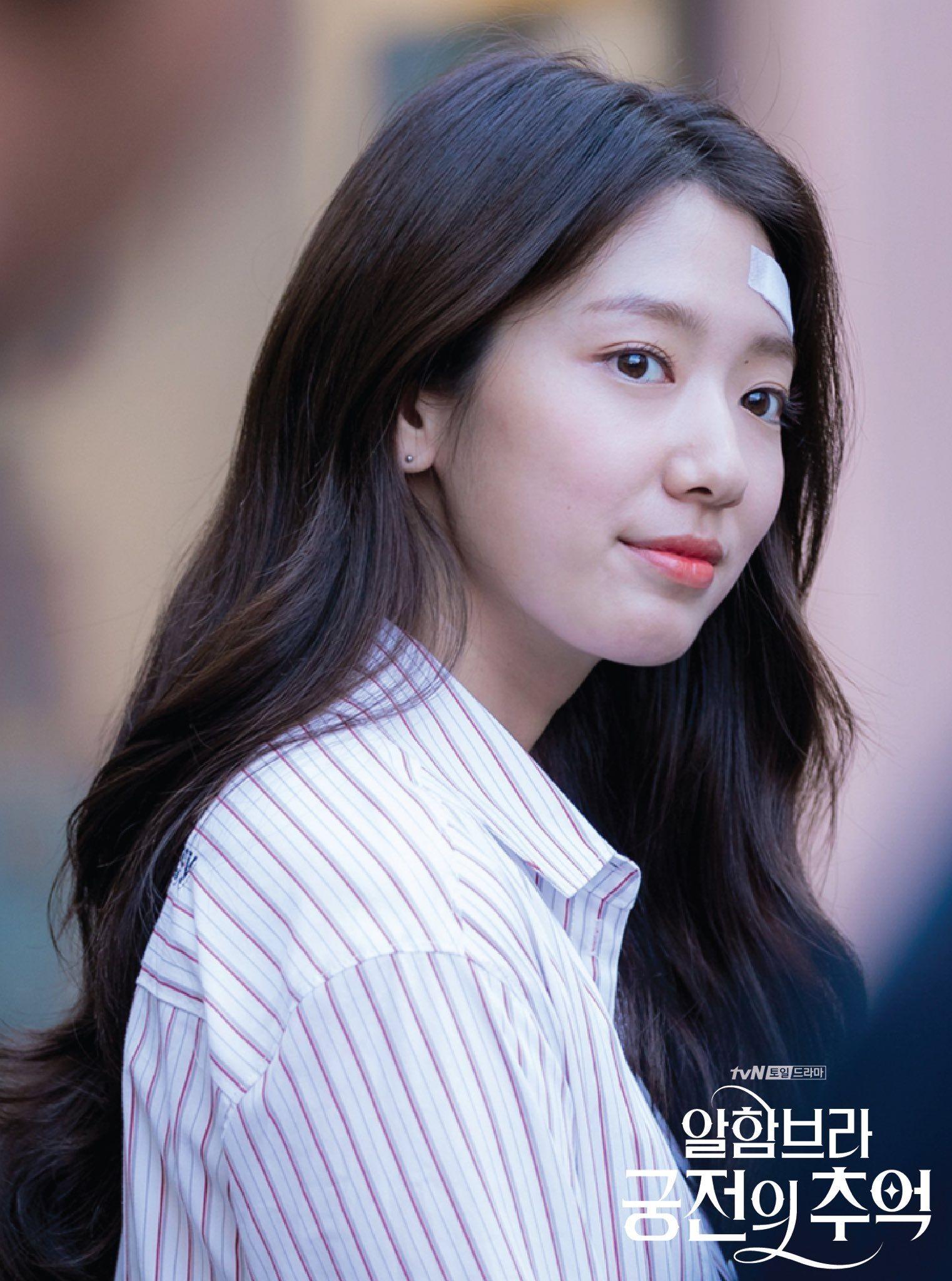 Park Shin Hye Park Shin Hye In 2019 Pinterest Park Shin Hye