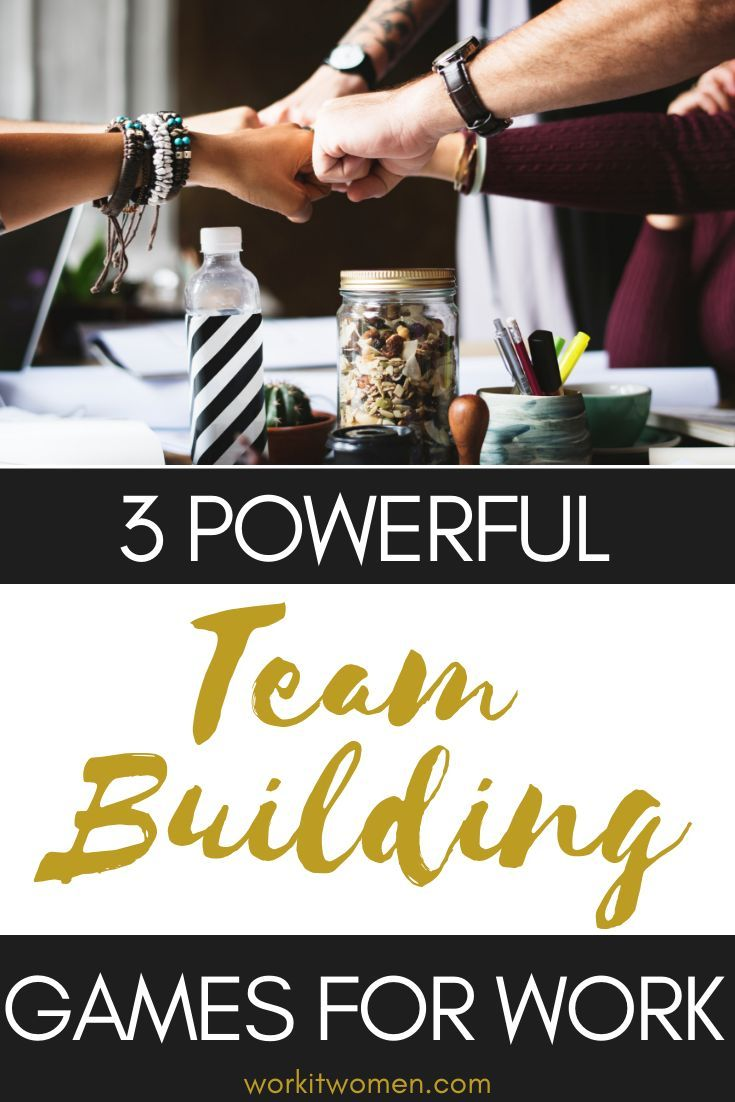Increase your team morale and build positive relationships by trying these powerful and fun team building games to play at work. Simply bring teams together is not enough. Step out of your leadership comfort zone and try one of these three team building games with your colleagues. They are easy to do and you will learn so much about each other. #teambuilding #games #relationships #collaboration