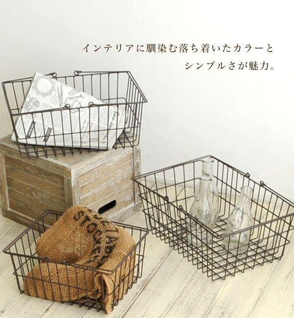 【楽天市場】アイアンスクエアロングハンドルバスケット3点セット【メール便不可】88【由】:スプリングデイズ