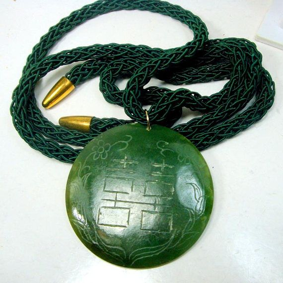 Chinese Green Jade Pendant On Green Cord Crudely Carved Double