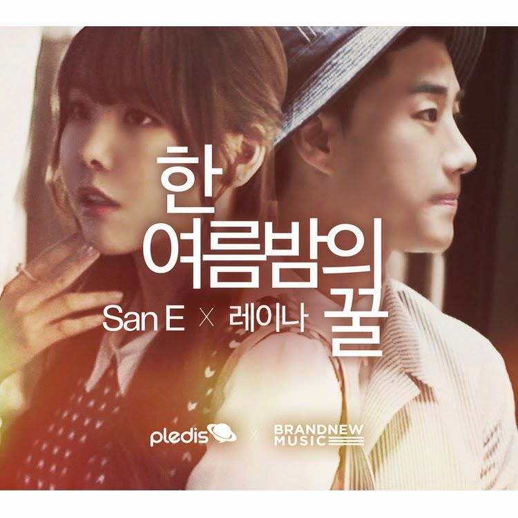 Raina [After School] & San E (산이) A Midsummer Night's