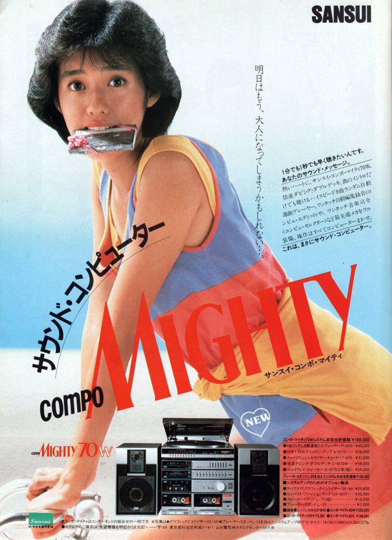 レトロ広告 おしゃれまとめの人気アイデア pinterest juan cruz 昔の広告 早見優 昭和 ポスター