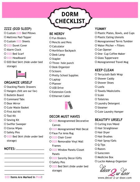 D2d Designs Free Printable Dorm Checklist Sorority And