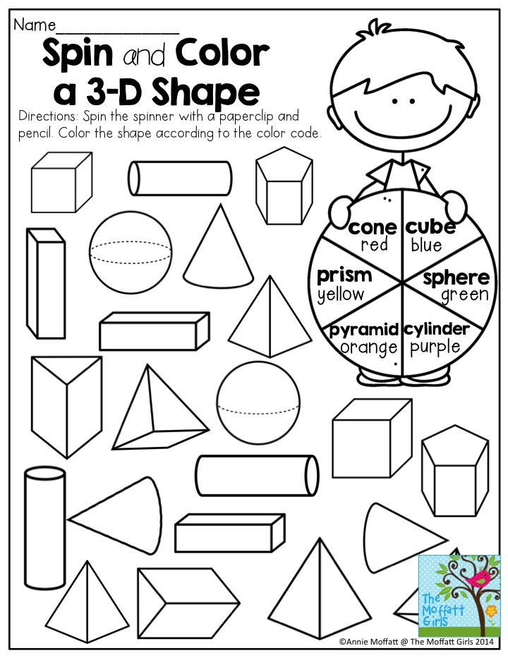 Spin And Color A 3 D Shape Such A Fun Way To Practice Identifying The Names Of 3 D Shapes Shapes Kindergarten Math Geometry Kindergarten Math 3 dimensional figures worksheets