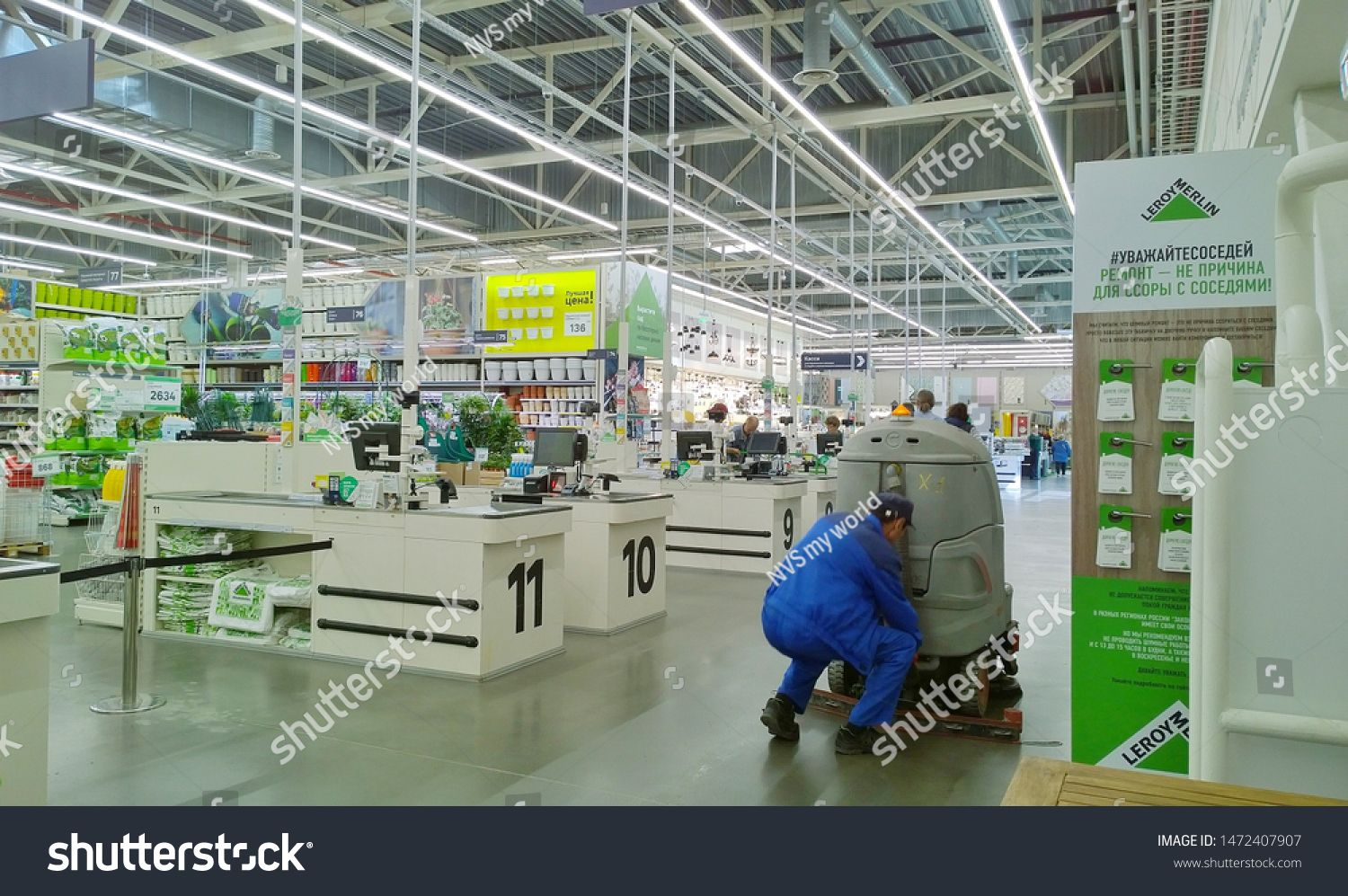 St Petersburg Russia August 06 2019 French Building Supplies Store Chain Leroy Merlin Headquartered Home Improvem French Buildings Building Supply Chain