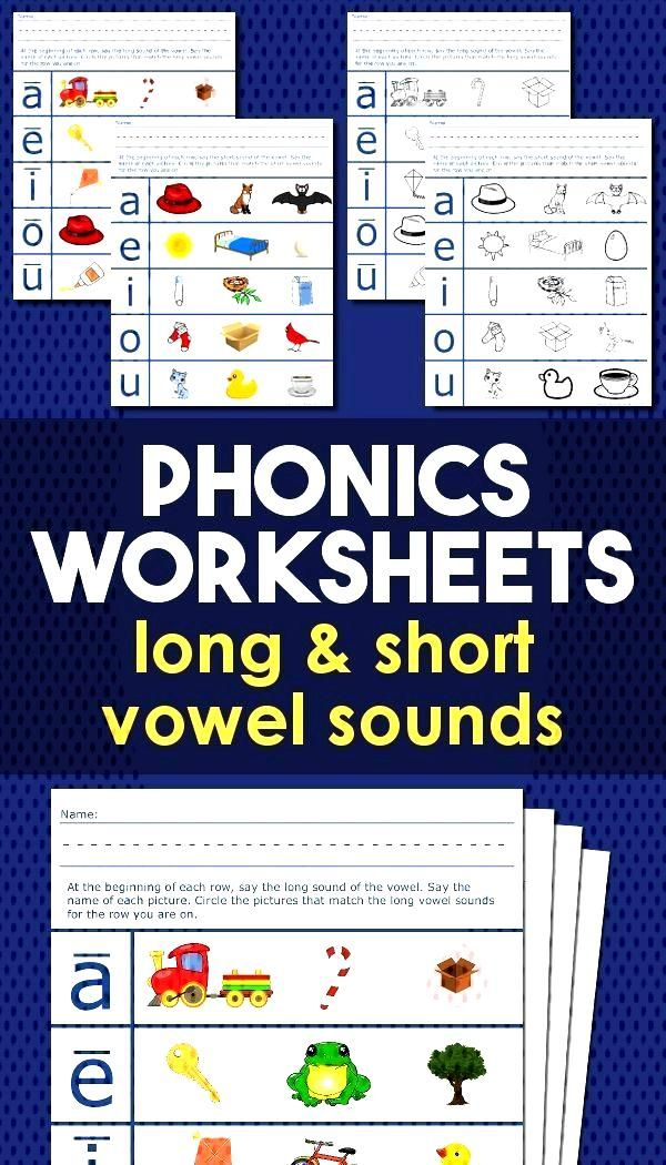 Vowel Sounds Phonics Worksheets Start phonics practice for preschool, kindergarten, and first grade