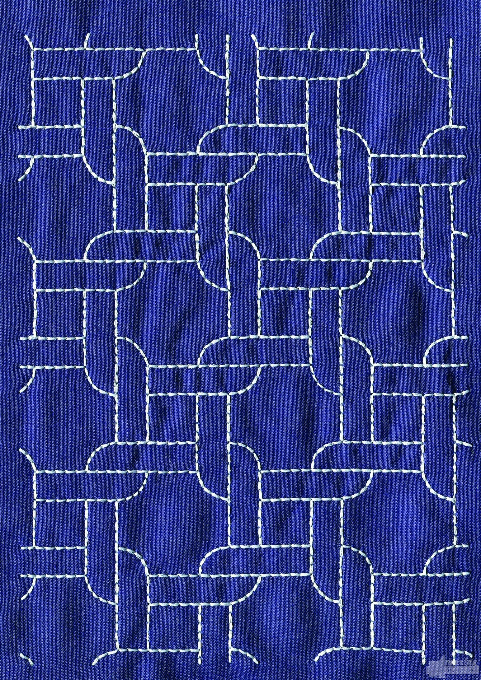 Sashiko Quilt Embroidery Design 20   Embroidery - Quilt Designs ...