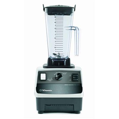 Vitamix Drink Machine Advance Blender Drinks Machine Blender Commercial Catering Equipment