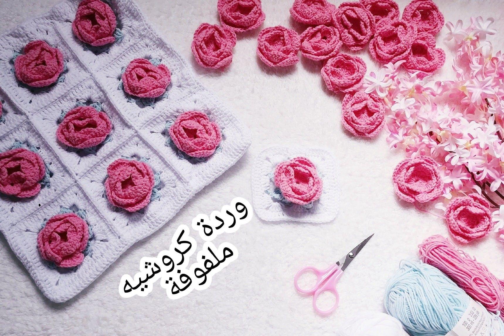 Crochet Flowery Pillow Handmade Shop Handmade Crochet