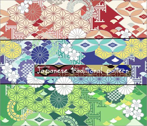 商用利用無料、日本の伝統的な色使いが美しい和柄のパターン