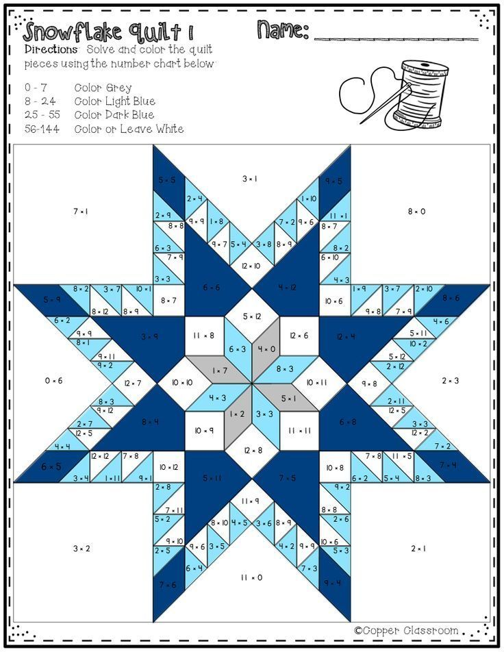 This Second Set Of Printables Includes 10 Math Quilts With A Snowflake Theme These No Prep Color By Co Snowflake Quilt Barn Quilt Patterns Star Quilt Patterns