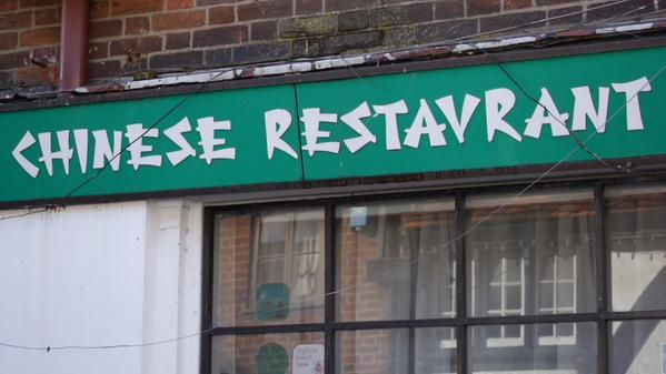 David Bonney On Twitter Restaurant Signage Restaurant Isetta