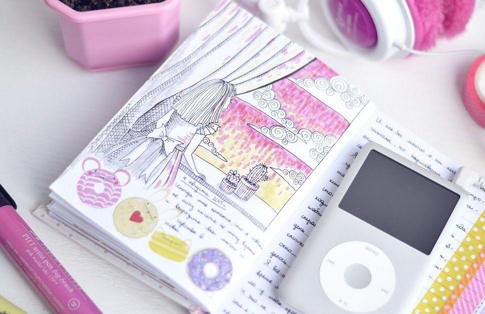 картинки на дизайн дневника