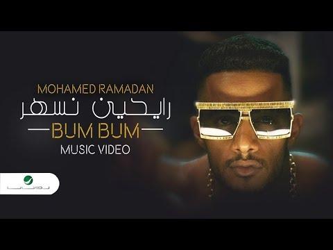 Pin On سينما العرب