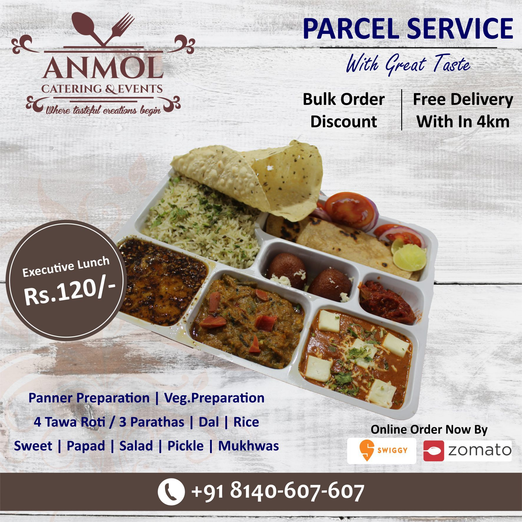 Parcel Service With Great Taste Executive Lunch Pack Rs 120 Anmolvadodara Order Now 91 8140607607 Also Availabe On Food Event Catering Catering