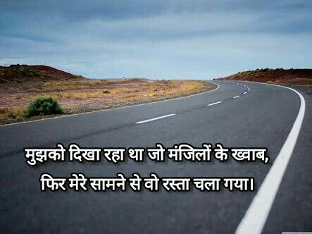 Quotes Hindi #hindi #quotes #words #Shayri #love #pyaar ...