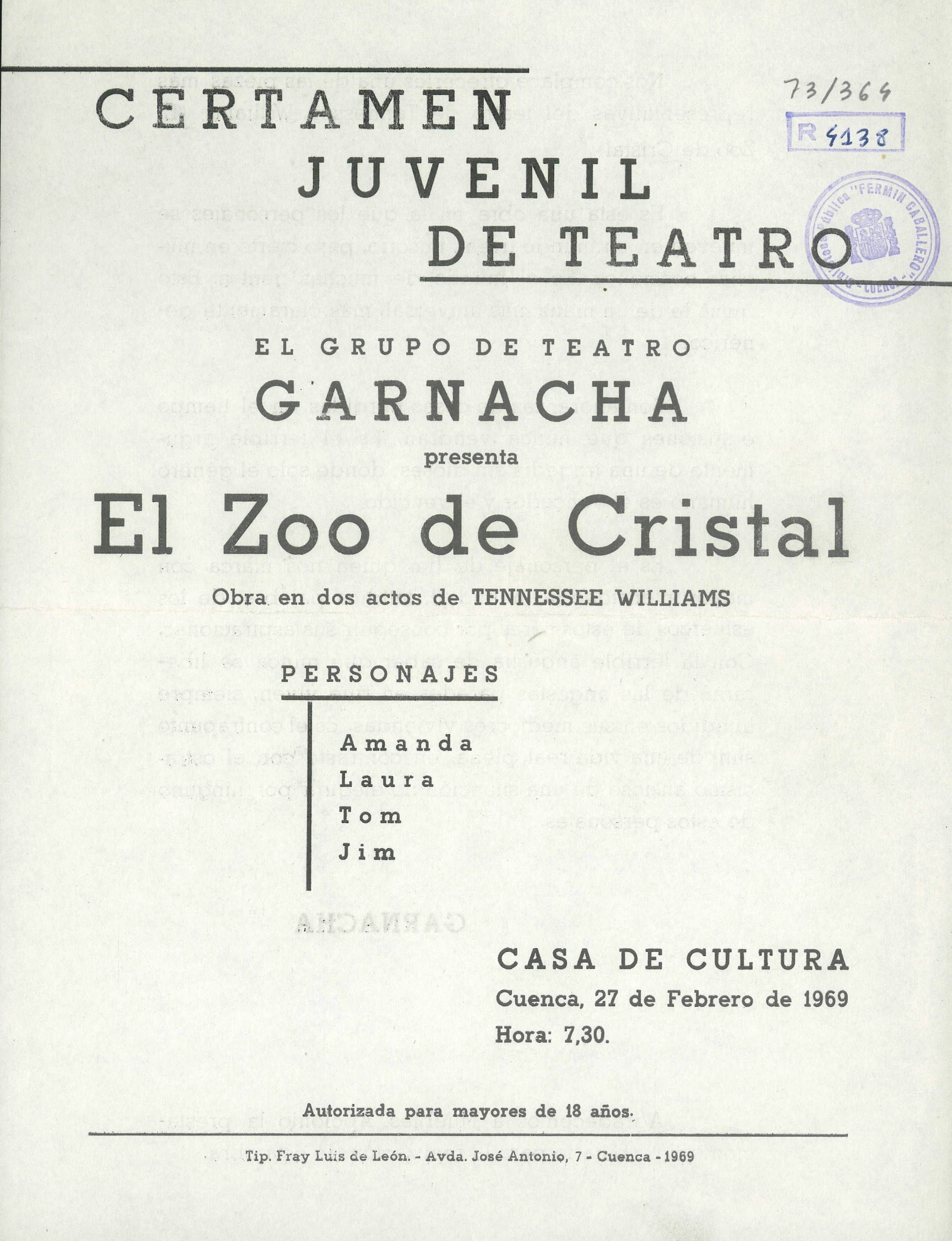 """""""El zoo de cristal"""" de Tennessee Williams por el Grupo de Teatro Garnacha en la Casa de Cultura Cuenca Febrero 1969 #Cuenca #Teatro #CasaCulturaCuenca #GrupoTeatroGarnacha"""