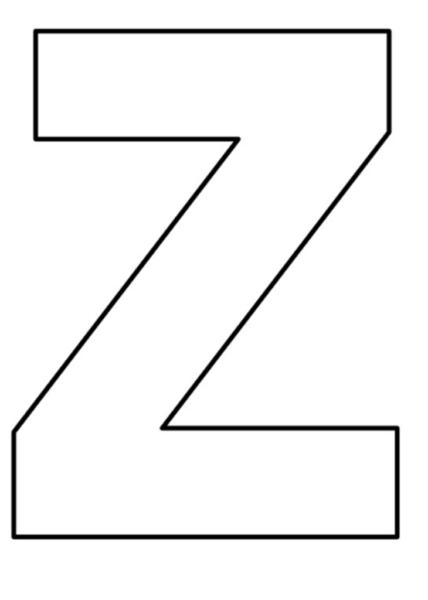 moldes letras z 730x1024 730x1024 - Moldes de Letras Grandes para ...