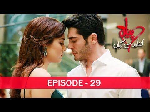 Pyaar Lafzon Mein Kahan Episode 29 - YouTube | payar lafzon main