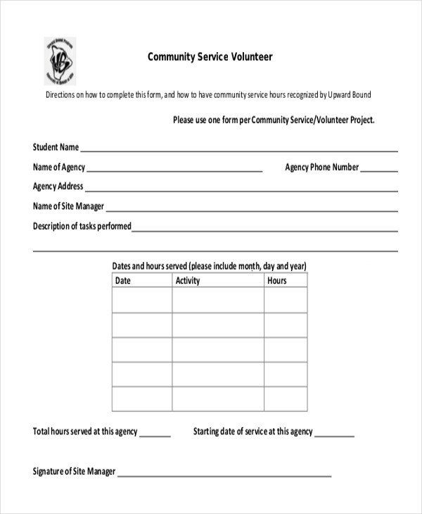 Community Service Hours Form Template Beautiful Sample Munity