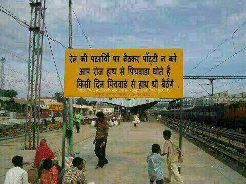 Indian Railways Humor Travel