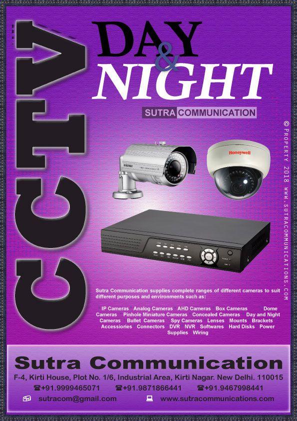 security CAMERAS INSTALLATION SERVICES 9999465071