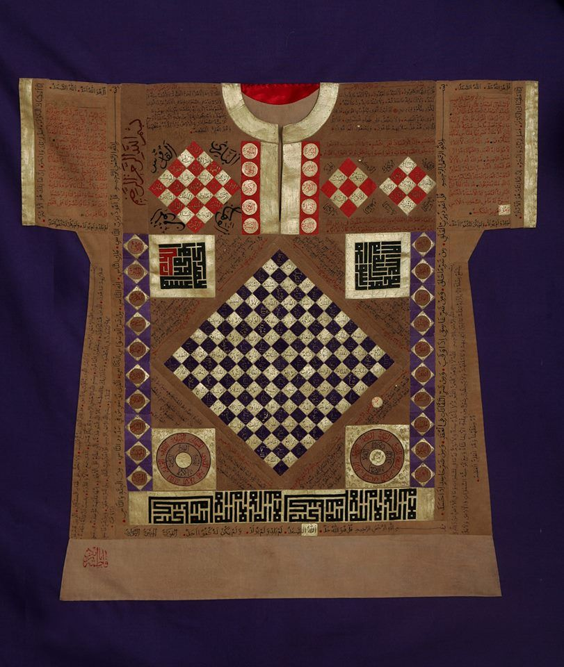 The Enchanted Shirts In The Garment Collection At Topkapi Palace Are Among The Most Significant Cultural Heritage To Reach Present Day Kaftanlar Osmanli Kumas