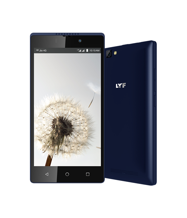 Reliance Digital LYF is coming to compete other mobile