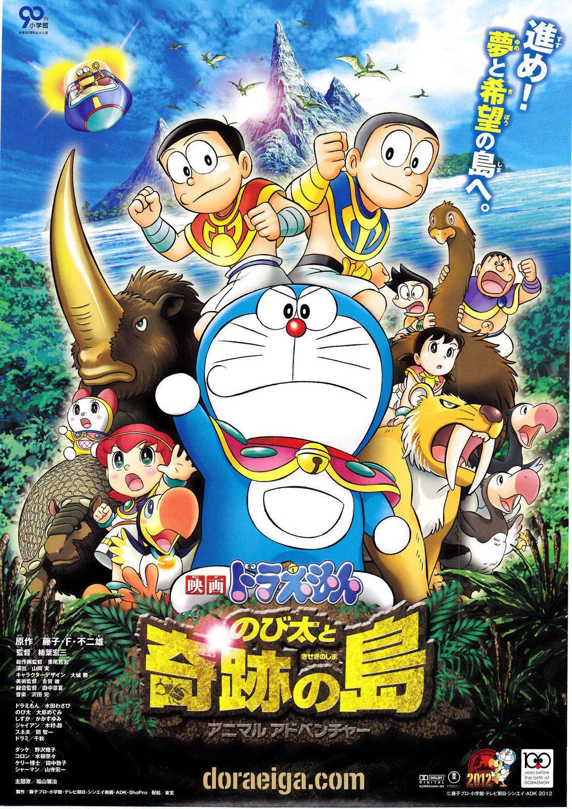 1.99 Doraemon Nobita To Kiseki No Shima Animal