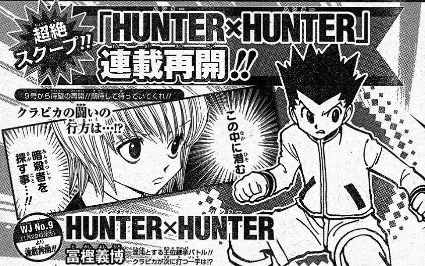 The much awaited Hunter x Hunter manga finally resumes its - resumes 2018