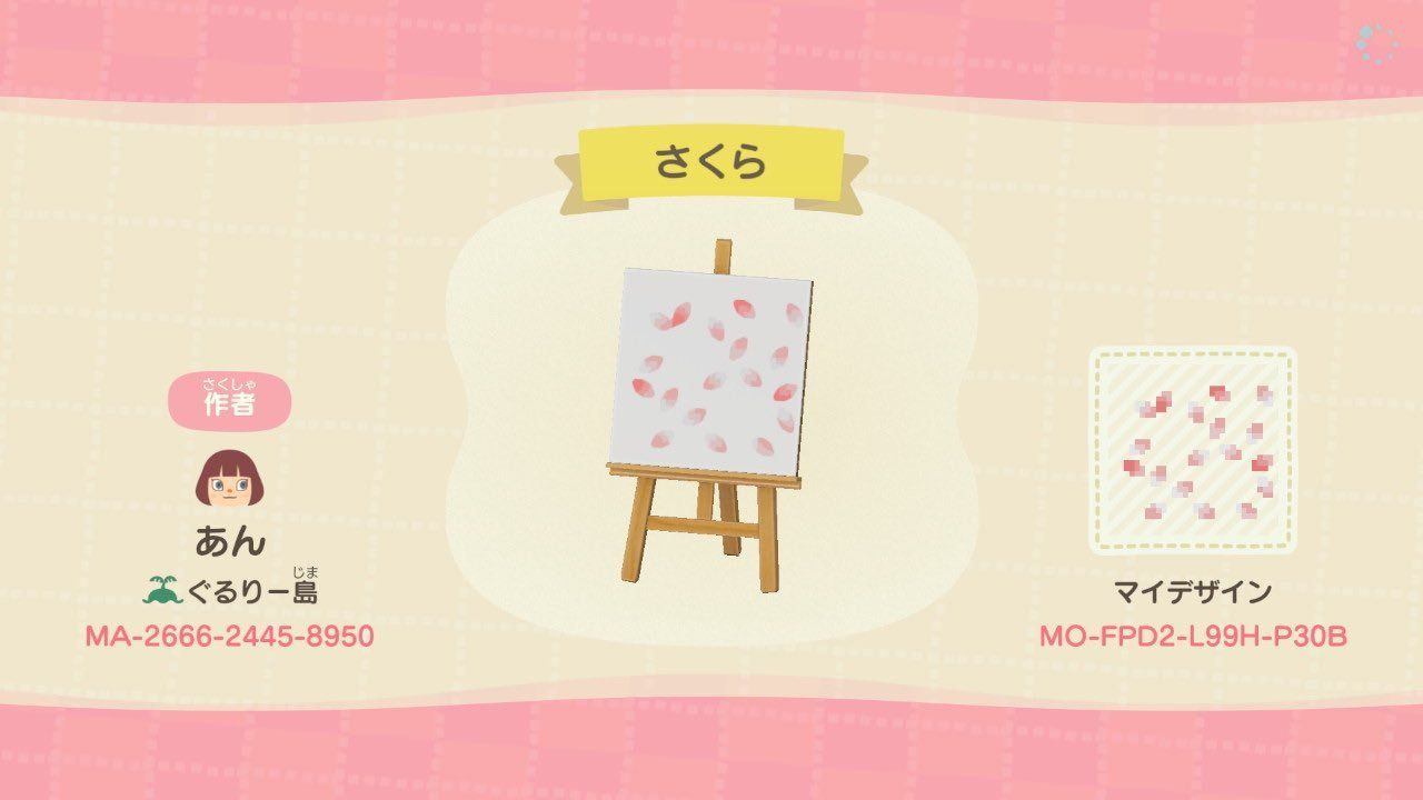 Cherry Blossom Petals Animal Crossing Pattern Gallery Custom Designs Animal Crossing Animal Crossing Leaf Animal Crossing 3ds