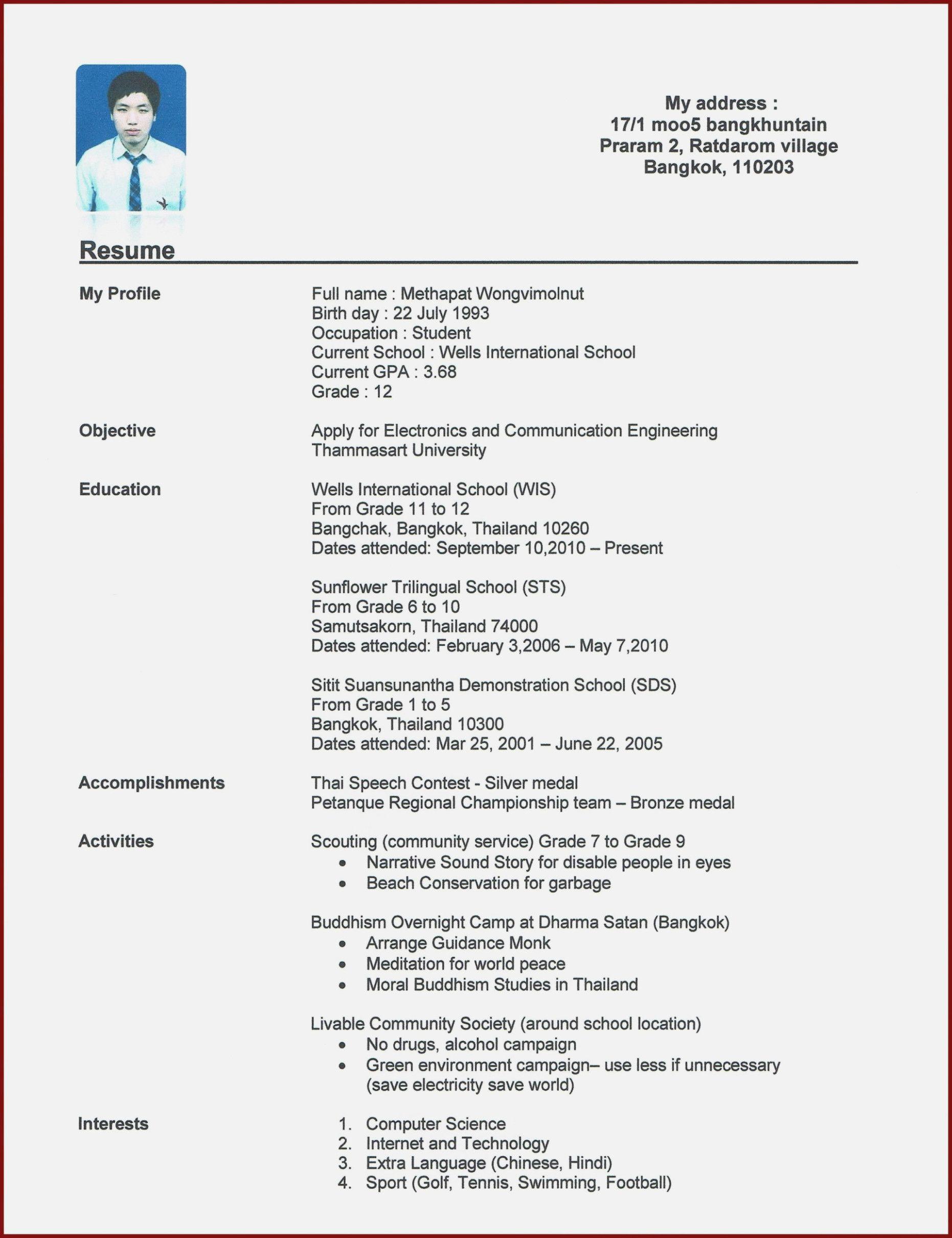 resume template adobe illustrator in 2020  student resume