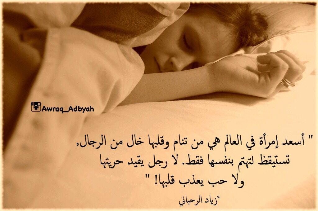 Awraq Adbyah Thyroid Problems Thyroid Thyroid Problems Signs