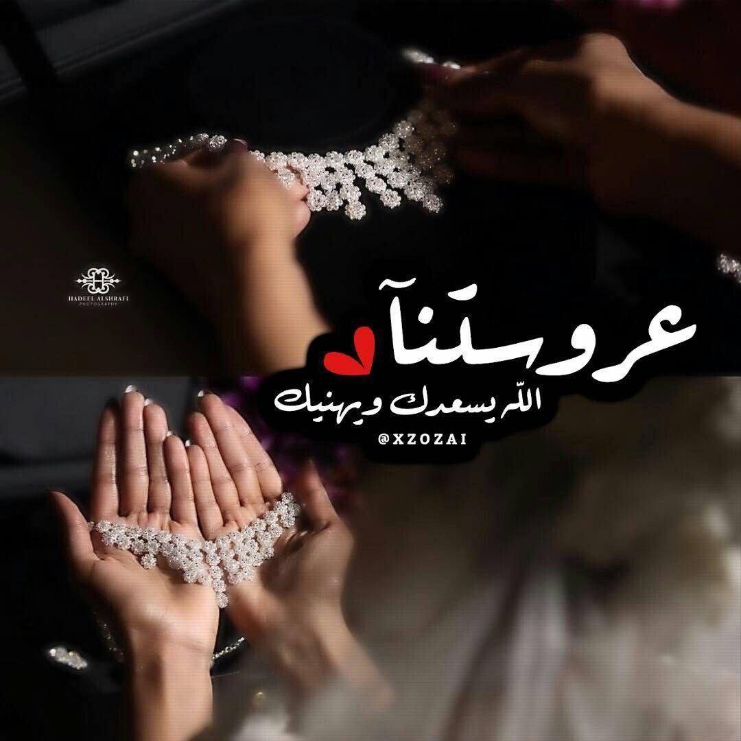عروستنا Love Quotes For Wedding Wood Guest Book Wedding Wedding Ring Photography