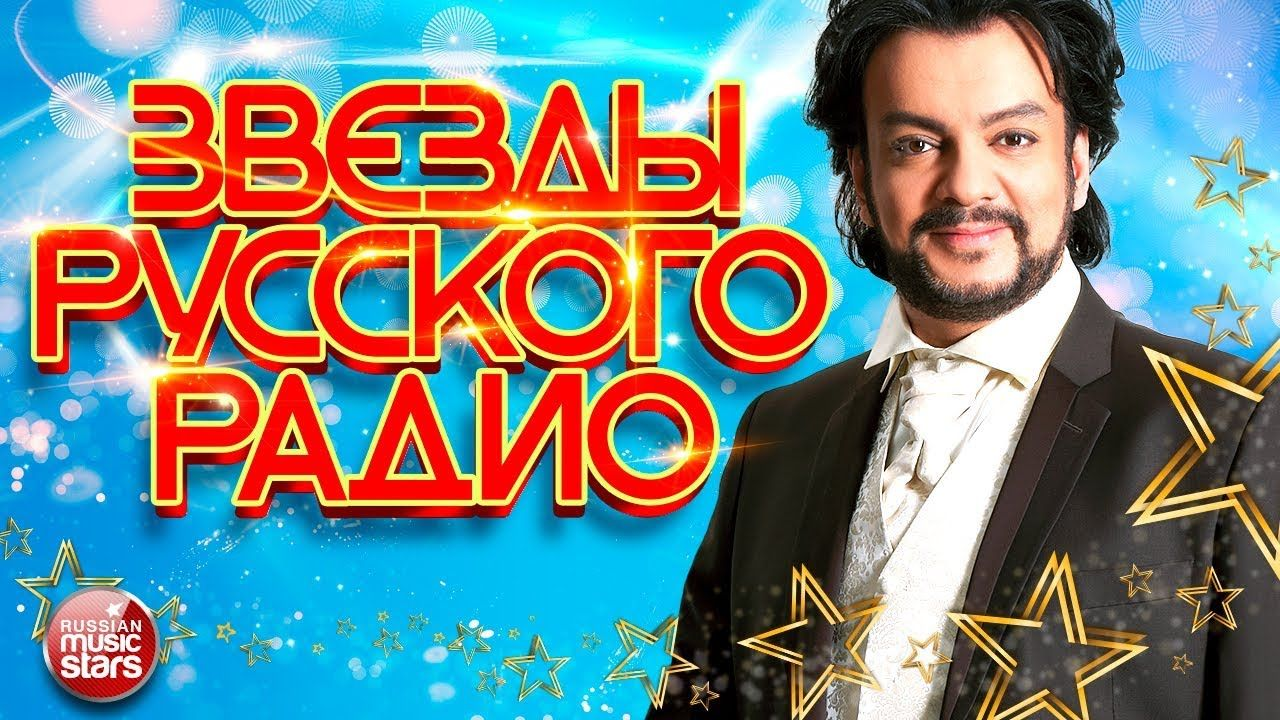 самые популярные русские хиты