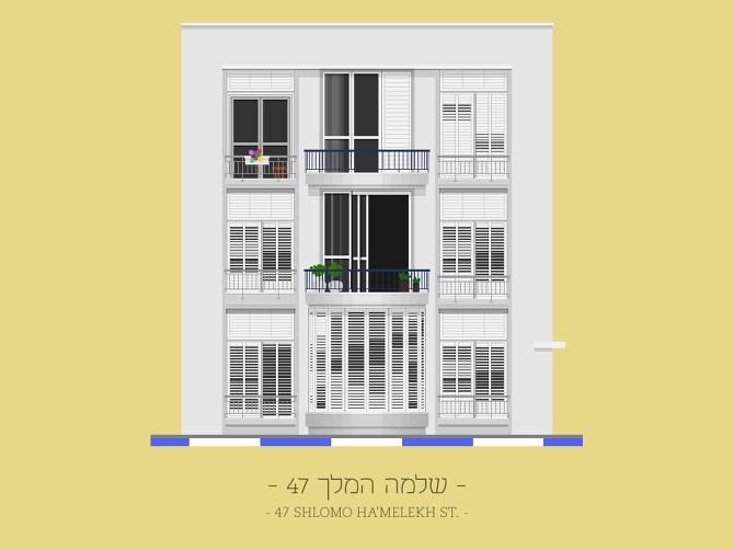 Tel Aviv Buildings - Avner Gicelter | Portfolio