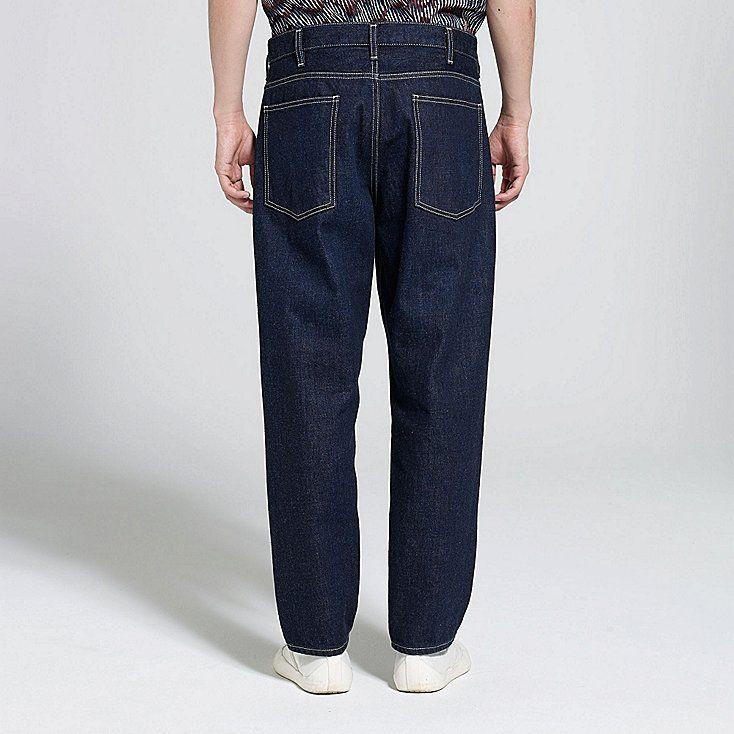 b0925725d55 MEN Uniqlo U Oversized Denim Jeans