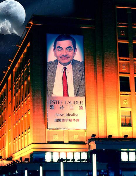 Funny photo effects Create Estee Lauder advertising poster